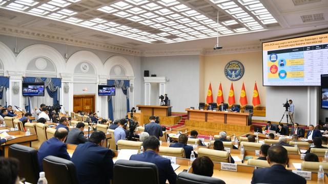 Фоторепортаж – Кыргыз Республикасынын Өкмөтүнүн кезектеги жыйыны өтүүдө