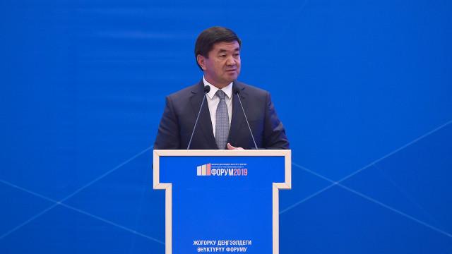 Премьер-министр Мухаммедкалый Абылгазиев: Суу жана жер ресурстарын коргоо – Өкмөттүн ишиндеги артыкчылыктуу багыттардын бири