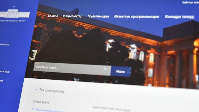 Өкмөт жаңы расмий сайтын ишке киргизди