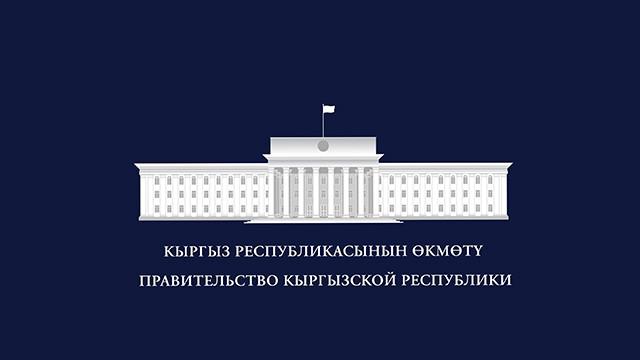 Исхак Раззаковдун туулган күнүнүн 110 жылдыгына арналган иш-чараларды даярдоо жана өткөрүү боюнча уюштуруу комитети түзүлдү