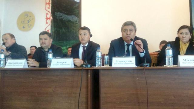 Вице-премьер-министр Замирбек Аскаров: Өкмөт инвестициялык долбоорлорду ишке ашырууда мамлекеттин жана элдин кызыкчылыгын жогору коёт