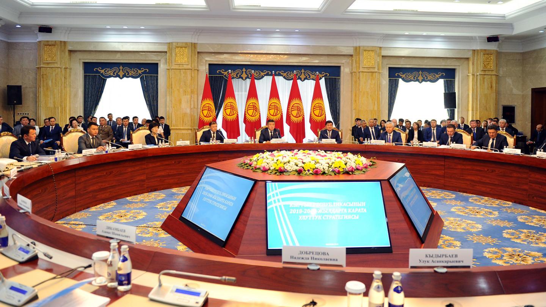 2018-2040-жылдары Кыргыз Республикасын өнүктүрүүнүн Улуттук стратегиясы