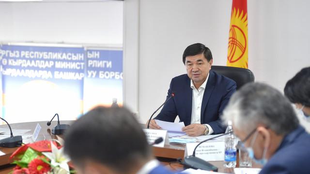 Премьер-министр Мухаммедкалый Абылгазиев: Коронавирус инфекциясы бүтүндөй мамлекет үчүн чоң сабак болду