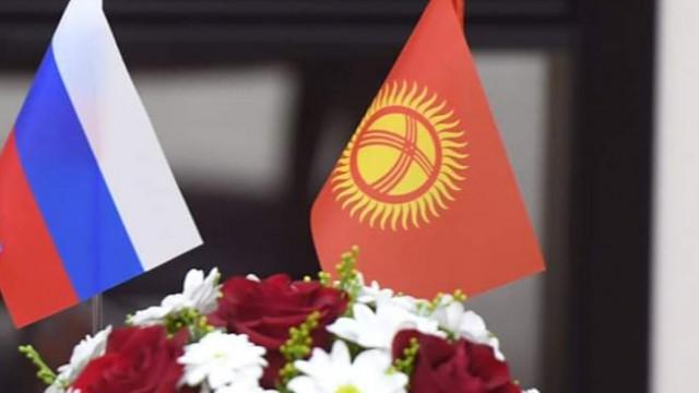 Россия Федерациясы Кыргыз Республикасына ПЧР тест-системалардын топтомун берди
