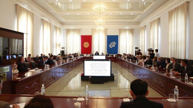 Жылдыз Бакашова: Кыргызстанды Борбор Азиядагы билим берүүнүн жана квалификациялуу кадрлардын ири экспортеруна айлантууга убакыт келип жетти